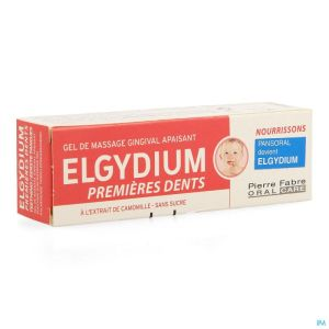 Elgydium Premieres Dents Gel Tube 15ml